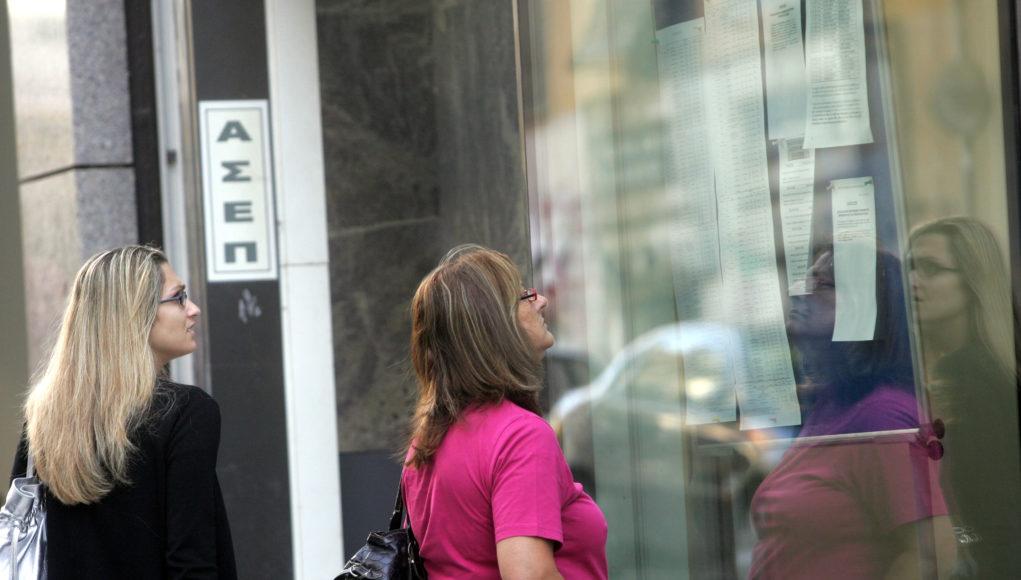 ΑΣΕΠ: Έρχονται μόνιμες θέσεις εργασίας σε 6 φορείς του Δημοσίου