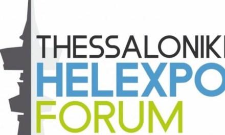 Εκδήλωση την Παρασκευή της Ένωσης Περιφερειών Ελλάδας και της Ευρωπαϊκής Επιτροπής των Περιφερειών στο πλαίσιο του Thessaloniki Helexpo Forum