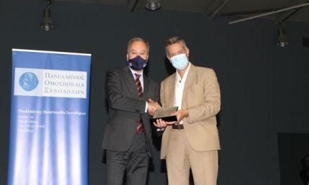 Η ΠΟΞ βράβευσε Θωμόπουλο, Σουλούνια και Λεβέντη για την προσφορά τους στην Ομοσπονδία