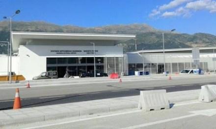 Αεροπορικές οδηγίες για τα αεροδρόμια Ιωαννίνων, Κοζάνης και Καστοριάς