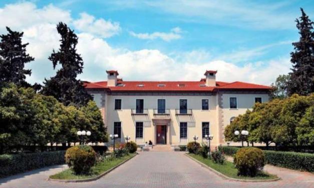 Έως 20 Οκτωβρίου οι αιτήσεις για το ΜSc Τουρισμού και Πολιτισμού στο Χαροκόπειο