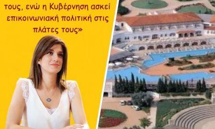 «Απλήρωτοι οι ξενοδόχοι παλεύουν για την επιβίωσή τους, ενώ η  Κυβέρνηση ασκεί επικοινωνιακή πολιτική στις πλάτες τους».