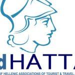 FedHATTA: Παρεμβάσεις στο Υπ. Εργασίας για τα επιδόματα των εποχιακών στα τουριστικά γραφεία