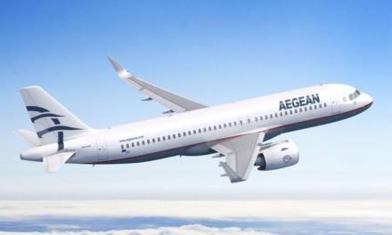 Ενημέρωση των επιβατών της AEGEAN για τα ταξίδια τους σε συνέχεια των νέων εθνικών περιορισμών στις μετακινήσεις που ανακοινώθηκαν