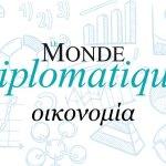 Κροατία: Κατακραυγή εναντίον του μαζικού τουρισμού