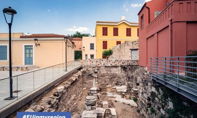 Αποδίδεται στο κοινό, το Μουσείο Νεότερου Ελληνικού Πολιτισμού το οποίο ολοκληρώνεται με χρηματοδότηση της Περιφέρειας Αττικής (ΠΕΠ Αττικής)