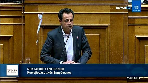 «Ν. Σαντορινιός: Οι νησιωτικές πολιτικές ασκούνται με πράξεις και όχι με ευχολόγια»