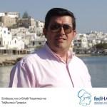ΗΑΤΤΑ: Ανάγκη για μεταρρυθμίσεις στην ακτοπλοΐα