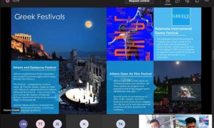 Webinar για Ελλάδα σε ταξιδιωτικά πρακτορεία της Ν.Α. Ασίας από τον ΕΟΤ Κίνας