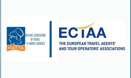 Οι τομείς αεροπορίας, ταξιδιών και τουρισμού επικροτούν την ψήφο του Ευρωπαϊκού Κοινοβουλίου για τα «Πιστοποιητικά EU COVID-19», η οποία θέτει σε κίνηση τις τελικές διαπραγματεύσεις με την Ευρωπαϊκή Επιτροπή και το Συμβούλιο