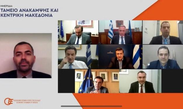Α. Τζιτζικώστας: Ευκαιρία αλλά και πρόκληση για την Ελλάδα το Ταμείο Ανάκαμψης και το νέο ΕΣΠΑ