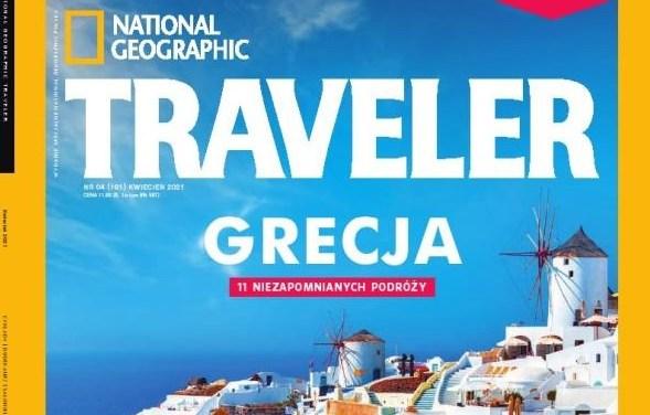 Προβολή της Ελλάδας σε περιοδικά της Πολωνίας