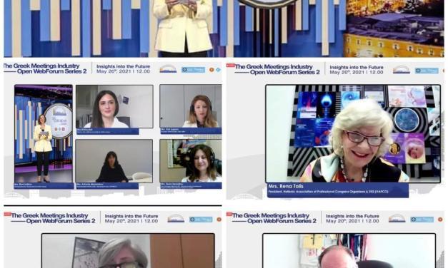 Νέα πρωτοβουλία HAPCO – ACVB- TCB για την επανάκαμψη του συνεδριακού τουρισμού
