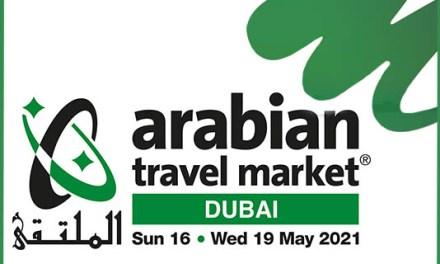 Συμμετοχή του Ισραήλ για πρώτη φορά στην Arabian Travel Market