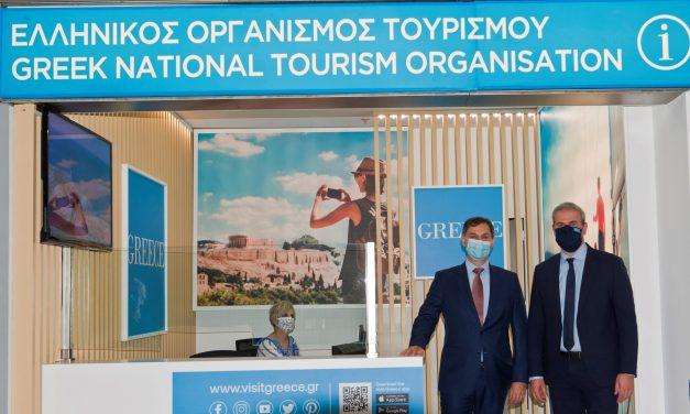 Έτοιμο να υποδεχτεί τους επισκέπτες το αναβαθμισμένο γραφείο πληροφοριών του ΕΟΤ στο «Ελ. Βενιζέλος»