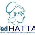 FedHATTA: Νέα πρωτόκολλα στις ξεναγήσεις χωρίς κοινοποίηση στους αρμόδιους φορείς