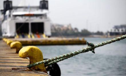 Ράπισμα Στη Δημοκρατία Η Προσπάθεια Των Εφοπλιστών Να Παρεμποδίσουν Τη Συμμετοχή Των Ναυτικών Στην Απεργία