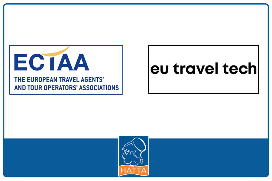 Έκθεση Ευρωπαϊκού Ελεγκτικού Συνεδρίου: Μη επιστρεπτέα η αξία των εισιτηρίων από τις αεροπορικές