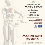Ανοίγει το νέο Μουσείο Κοτσανά Αρχαίας Ελληνικής Τεχνολογίας στη Ρόδο