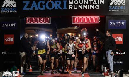 Zagori Mountain Running : 2.600 αθλητές από 27 χώρες με φόντο τα πανέμορφα χωριά του Ζαγορίου
