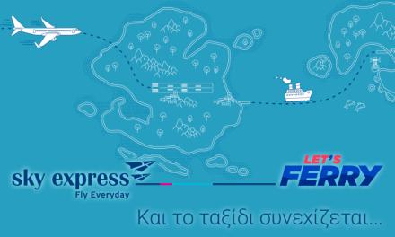 SKY express : Νέα συνεργασία με την LET'S FERRY , Κλείσε τα εισιτήρια σου τώρα!