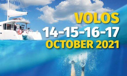 Ανοίγει πανιά το Yachting Volos Θαλάσσιος Τουρισμός και Γαστρονομία στις 14 με 17 Οκτωβρίου 2021