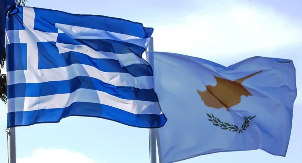 """Κύπρος: Στην """"πορτοκαλί"""" λίστα η Ελλάδα"""