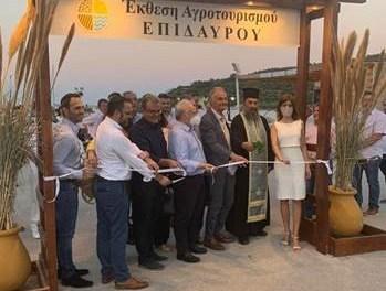 Κ. Νοτοπούλου: Στα εγκαίνια της 24ης έκθεσης Αγροτουρισμού Επιδαύρου ,  Παγκόσμιο Διαμάντι η Επίδαυρος