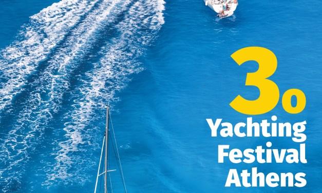 3ο Yachting Festival 2021 | Η ετήσια συνάντηση του παγκόσμιου yachting