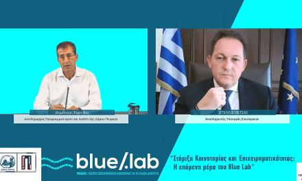 Στέλιος Πέτσας : «Επενδύουμε στην καινοτομία και δημιουργούμε νέες θέσεις εργασίας»