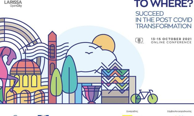 Tο ετήσιο συνέδριο του Δικτύου Major Cities of Europe φιλοξενεί ο Δήμος Λαρισαίων