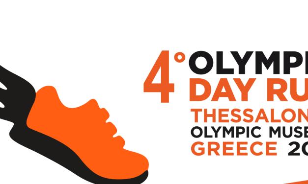 Olympic Day Run Greece 2021 : Ο Μοναδικός Ολυμπιακός Αγώνας Δρόμου επιστρέφει