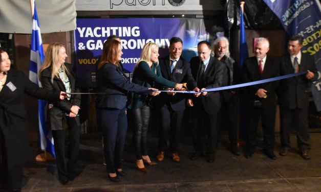 «Θερμή» υποδοχή στο λιμάνι του Βόλου για το Yachting Volos Festival: Θαλάσσιος Τουρισμός και Γαστρονομία