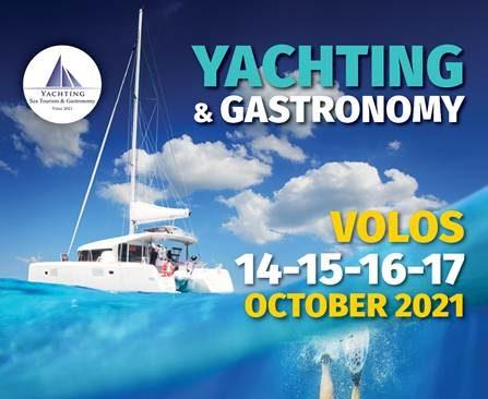 Πρόγραμμα Workshop – Yachting Volos Θαλάσσιος Τουρισμός και Γαστρονομία 14-17 Οκτωβρίου 2021