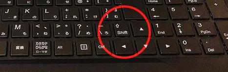 マウスコンピューターshiftキー