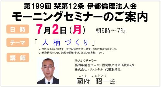 伊都MS7.2.jpg