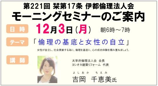12.3伊都MS.jpg