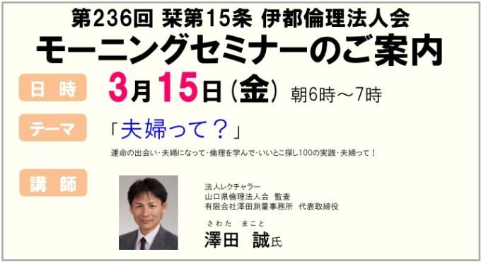 伊都MS3.15.jpg