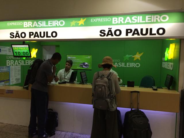 Rio de Janeiro - 01ticket