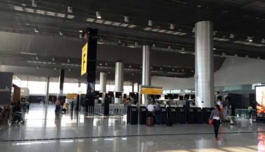 ブラジル・サンパウロからポルトガル・リスボン(Lisbon)へ飛行機移動! ,São Paulo, Brazil