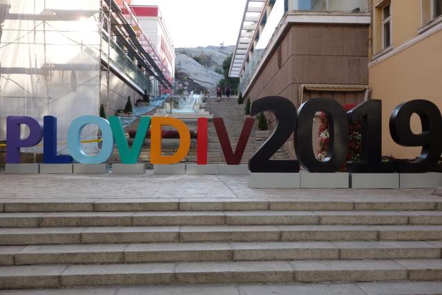 Plovdiv - 03event