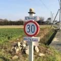 yakamashi - 2