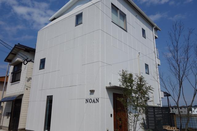 noan - 1