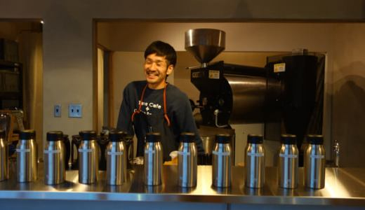 珈琲豆販売専門店「COFFEE UNIDOS(ウニドス)」が筑前前原にオープン!