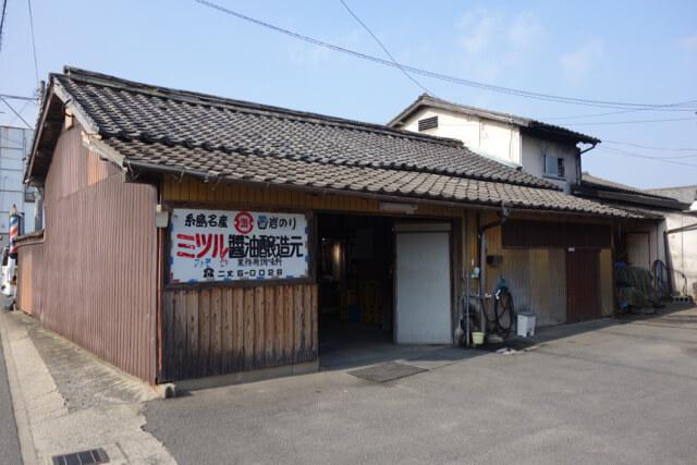 mitsuru - 11