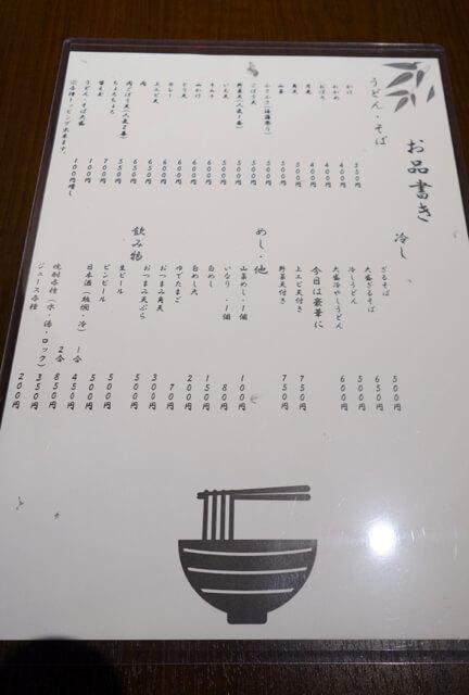 hinataudon - 4