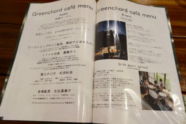 greenchord - 6