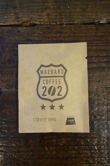 cafesanpo - 34