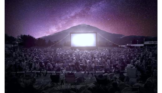 映画館のない糸島で思い出に残る映画祭を!シェア・拡散希望!