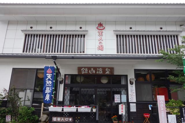 karatsu-yuri - 15